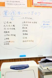 2012_0910_010.jpg